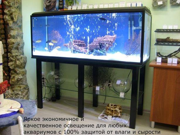 Освещение и подсветка аквариума LED светильник длиной 120 см 40 ватт