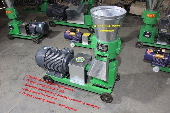 Гранулятор (от 60 до 3000 кг в час) Акции Бесплатная доставка