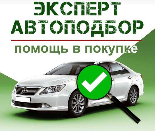 Подбор и перегон авто из РФ (Сибирь)