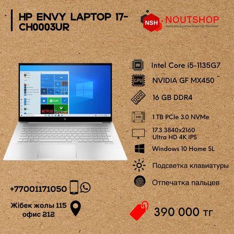 HP ENVY LAPTOP 17.3 /Core i5-1135G7/ 4K/ MX450