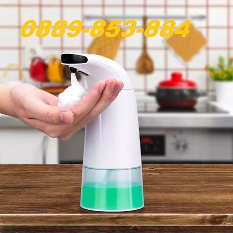 НОВ модел С ПИЯНА Автоматичен дозатор диспенсър за течен сапун