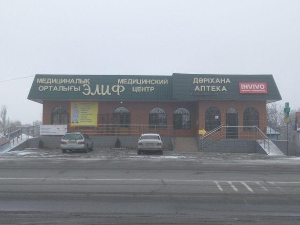 Продам действующий медицинский центр в Алматинской облас.Пос.Байтерек.