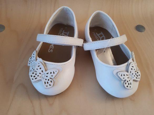 Next детски обувки