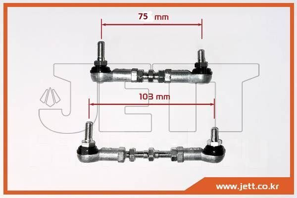 Bieleta NOUA senzor nivel reglabila Honda Mazda Mitsubishi Subaru