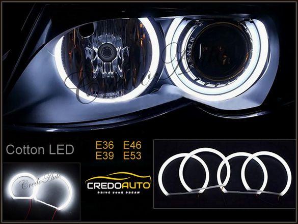 Промо!Cotton LED Angel Eyes-Ангелски очи BMW E36,E46,E90,E39,Е53,Е38