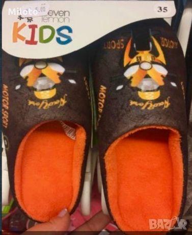 Детски пантофи