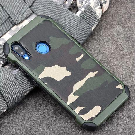 Камуфлажен Кейс за Huawei P30 / P30 Lite / Mate 20 Pro P8 P9 P10 P20