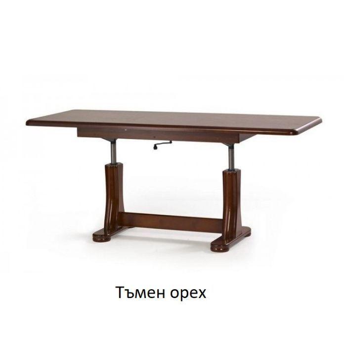 Холна маса с повдигащ механизъм