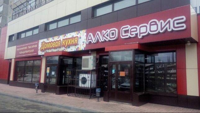 Столовая домовая кухня по Сатпаева