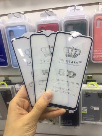 Защитные стекла на телефон 3D/5D/9D/18D/10D/21D/100D Защитное стекло