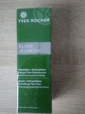 Mască pentru detoxifierea tenului ELIXIR JEUNESSE Yves Rocher