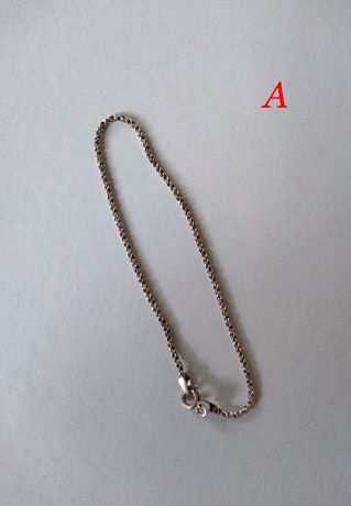 Дамска сребърна гривна/колие (медальон)