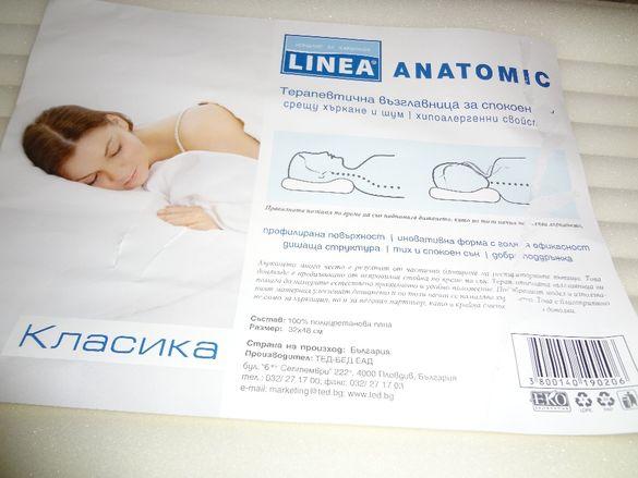 Терапевтична възглавница