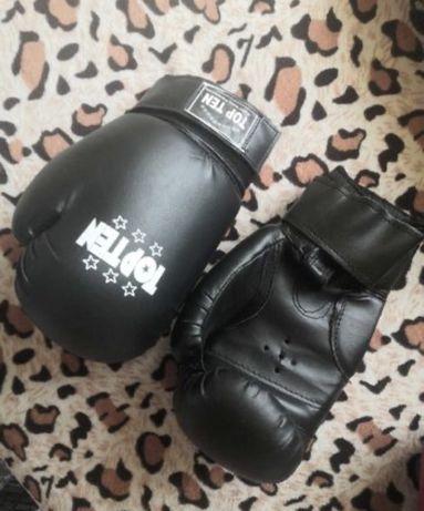Перчятки для бокса