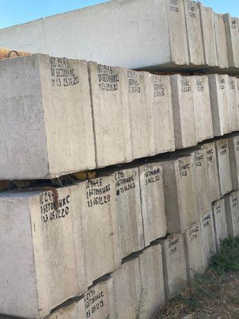 Фундаментные блоки ФБС. Цены оптовые.