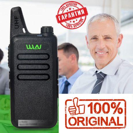 Рация WLN KD-C1/Хит Продаж/Гарантия/Доставка по Всему КАЗАХСТАНУ
