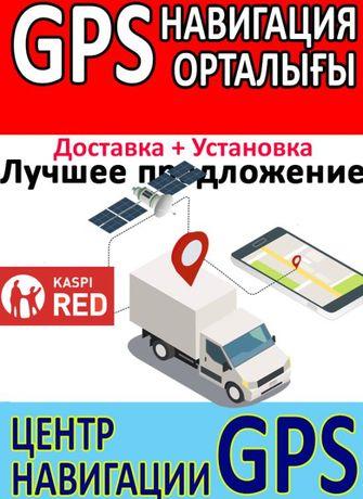 Все покупают у нас! РАССРОЧКА Контроль топлива GPS трекеры Мониторинг