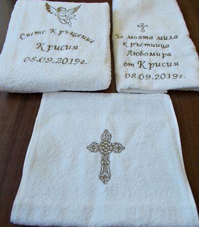 3 хавлии с бродерия, Бяла хавлия кръщене, сватба, годишнина, бродирани