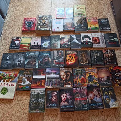 44 книги, художественная литература