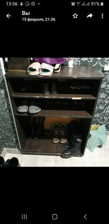 Тумба для обуви. Бу.