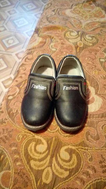 Продам обувь для мальчика.