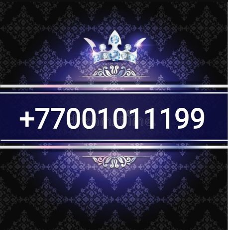 Vip номер Vip номер