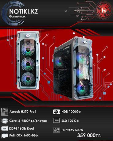 Игровой системный блок Core I5 9400F/16Gb/GF1650/SSD-120gb HDD 1000gb