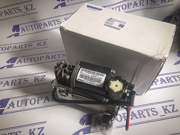Новый компрессор пневмоподвески W220 E65 A6 A8. Алматы