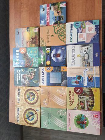 Сборник книг для 8 класса