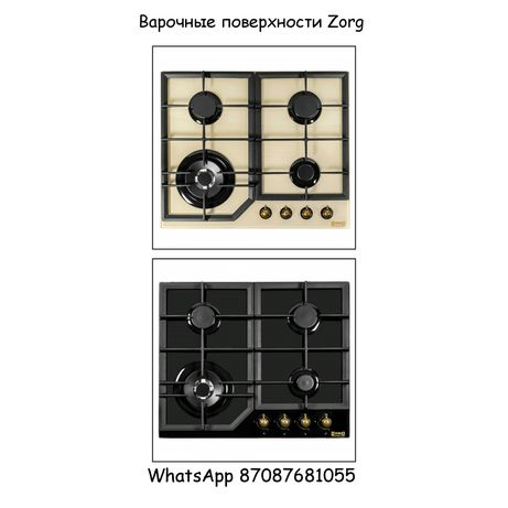 Встраиваемые варочные поверхности от Чешского бренда Zorg.