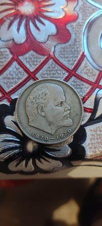 Юбилейный монеты 1970 года
