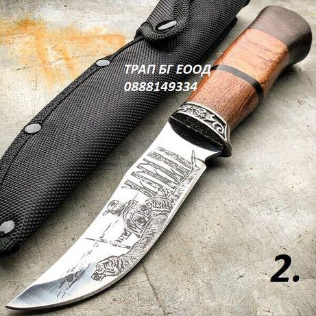 Ловни Ножове 6 модела Ловен Нож