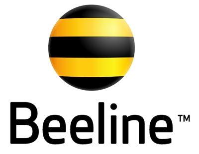 Продам номер Beeline