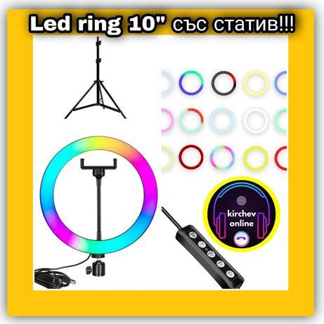 "Led RGB Ring 10"" / TIK TOK / Фотография / Стрийминг / Youtube"