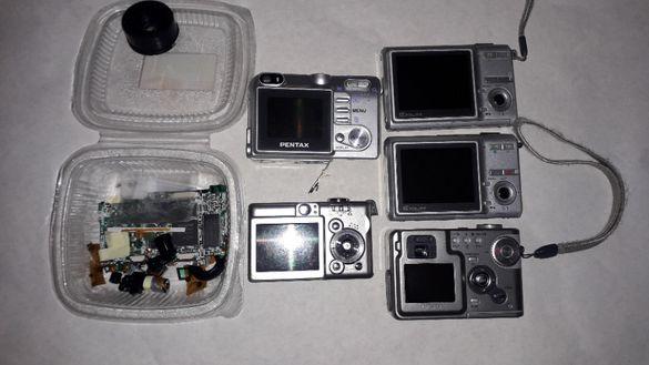 Фотоапарати (за части)