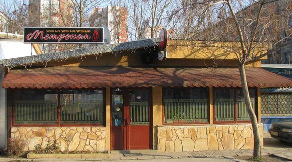 Заведение - Ресторант