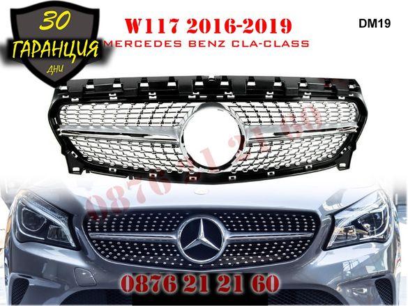 Предна Решетка Диамант Mercedes CLA W117 Мерцедес ЦЛА В117 16-19г. AMG