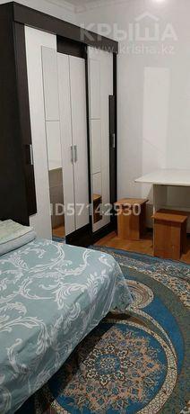 Сдам квартиру на Абая Алтынсарина, по часам, на ночь, 1000 тенге/час