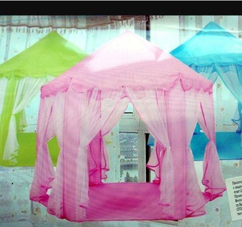 Детска шатра в розово и синьо