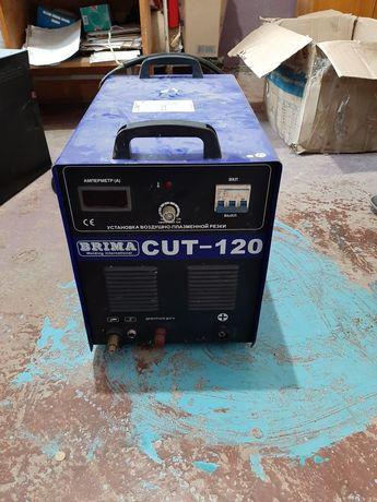 Продам аппарат (установку) для резки BRIMA CUT-120