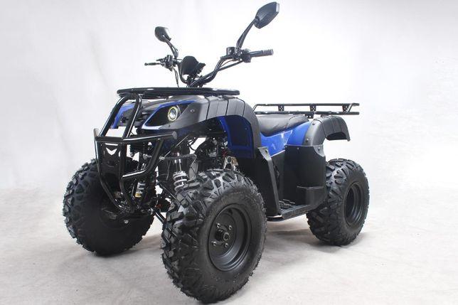 ATV 200 cc Automat Full Options Garantie