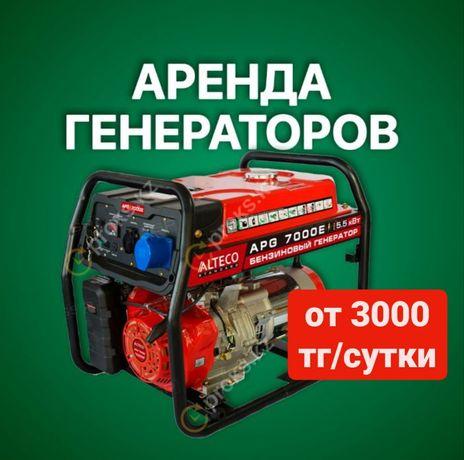 Аренда генератора, прокат электрический станции