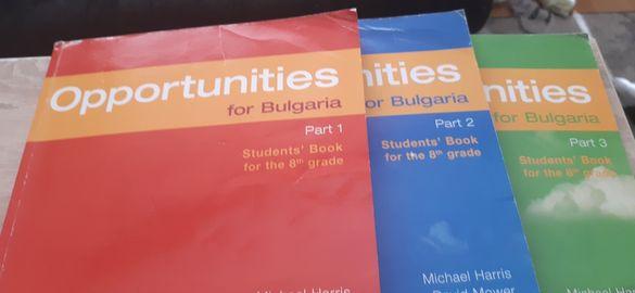 Учебници,учебни тетрадки и  помагала по английски и  немски език.