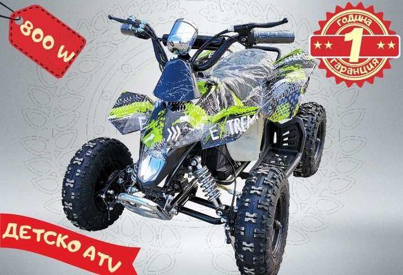 Детско електрическо ATV 800W до 25км пробег с гаранция