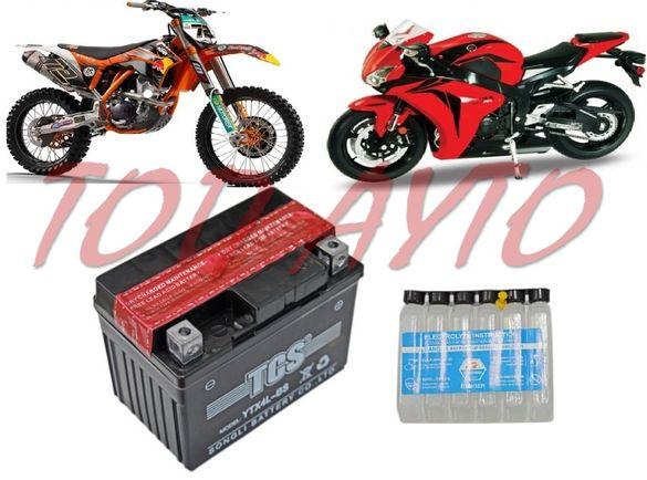 Акумулатори за мотори електролитни необслужваеми