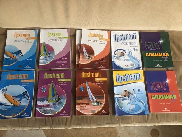 Учебници по английски език - Upstream А1+, А2+, В1, С1, Enterprise