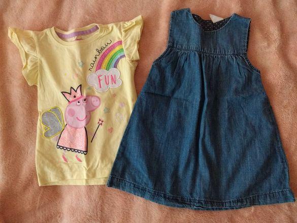 Тениска Pepa Pig и дънкова рокличка H&M