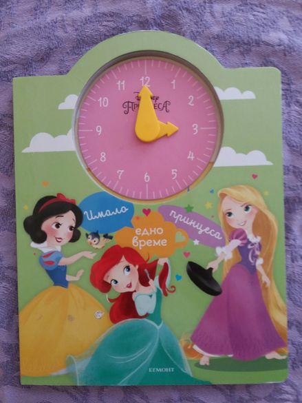 Детска книжка за опознаване на часовника