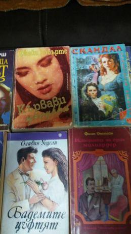 Любовни романи от различни издателства