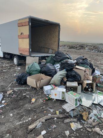 Вывоз мусора на свалку недорого мебель
